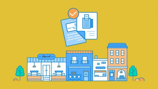 choose-the-best-small-business-icon