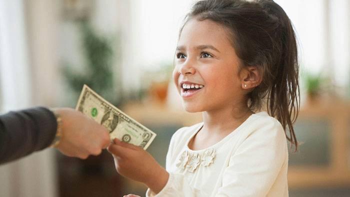 پول بدون زحمت ممنوع