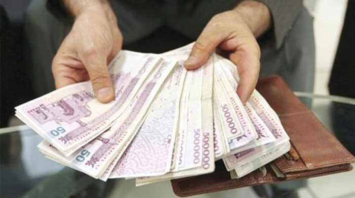 استفاده از پول را محدود کنید تا زندگی شادتری داشته باشید