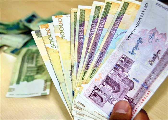 محدودیت پول