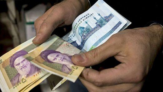 Rial-money