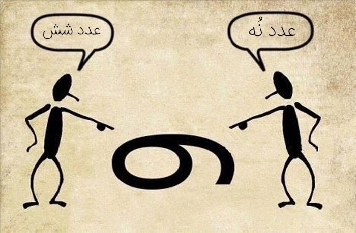 احترام به عقاید