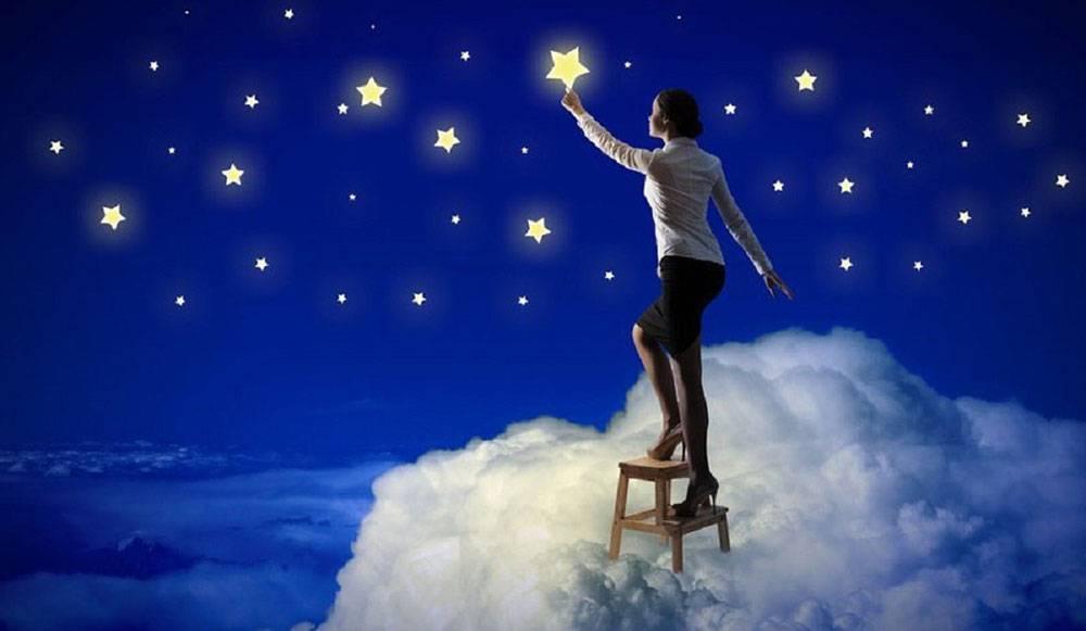 رویا و آرزو