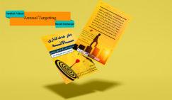 Annual Targeting Book