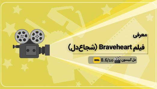 shioja-Movie-cover